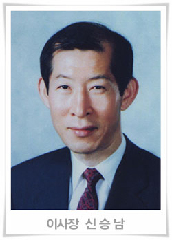 chairman_new.jpg